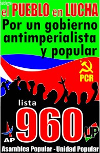 afiche ePeL 960